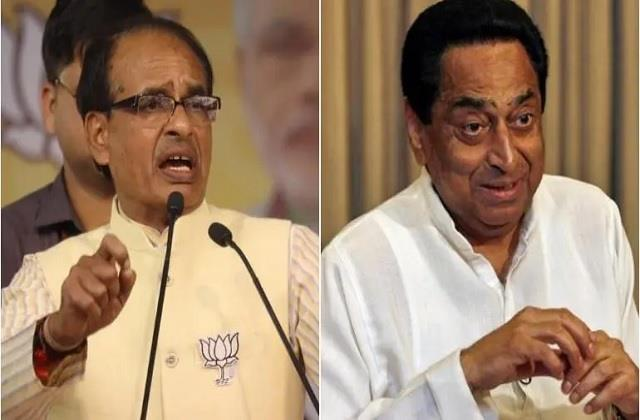 debate between cm and kamal nath during budget session
