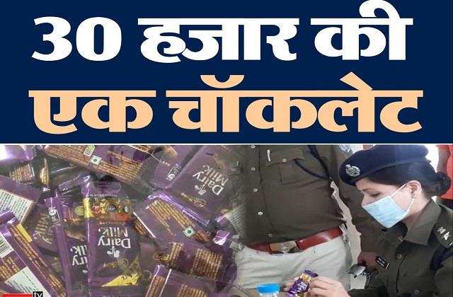 smuggling opium in the name of dairy milk chocolate