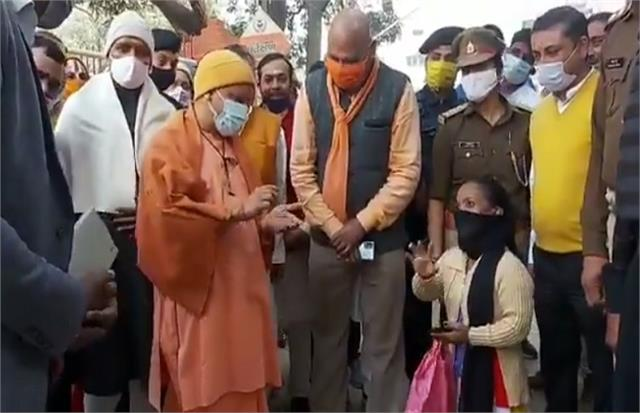 cm yogi s love for the public again revealed a woman demands for housing