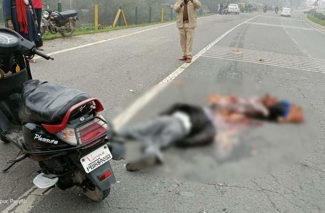 road accident husband wife death