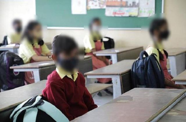 education department strict against school