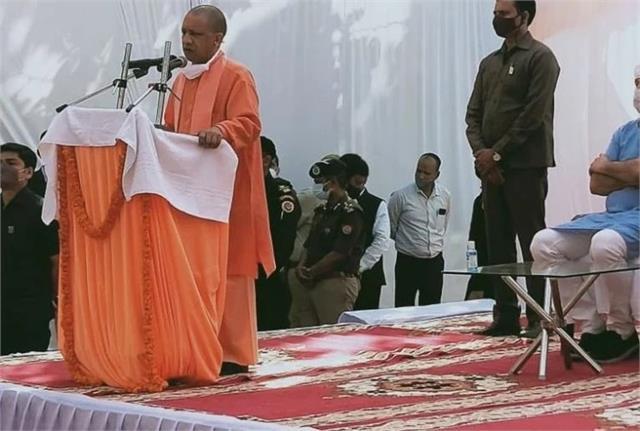 varanasi cm yogi launched communicable disease
