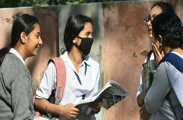 maharashtra board released schedule of 10th 12th examinations