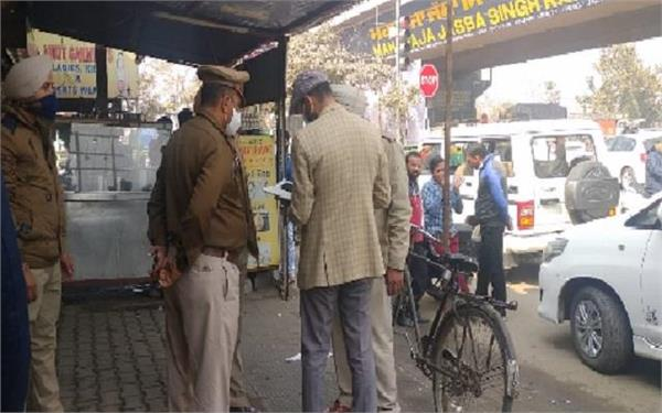 police raid on lottery sellers in jalandhar
