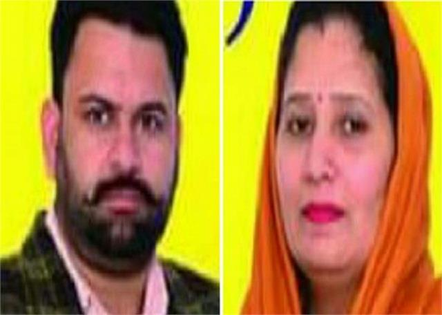 akali dal candidate couple created history