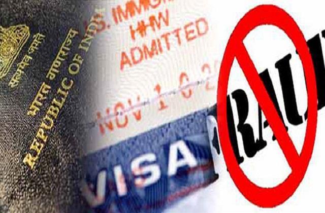 fraud case travel agent