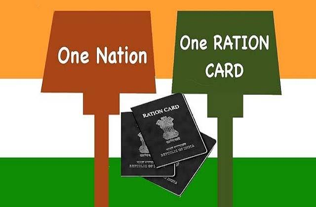 punjab became 13th state in  one nation one ration card