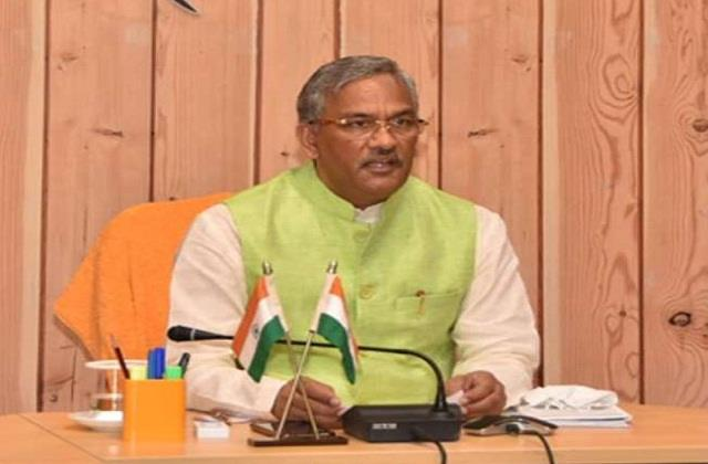 cm entrusted the responsibility to 17 workers
