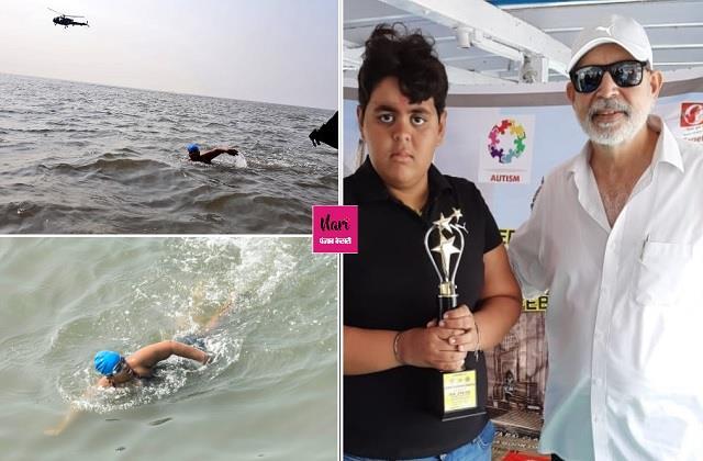कुछ भी नामुमकिन नहीं! 12 साल की जिया का कमाल, 8 घंटे तक समुद्र में तैरकर रचा इतिहास