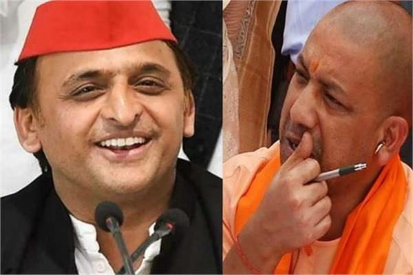 akhilesh said it seems yogi had consumed  red chilli  in childhood