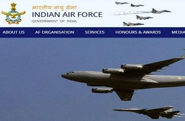 indian air force vacancies at 255 posts
