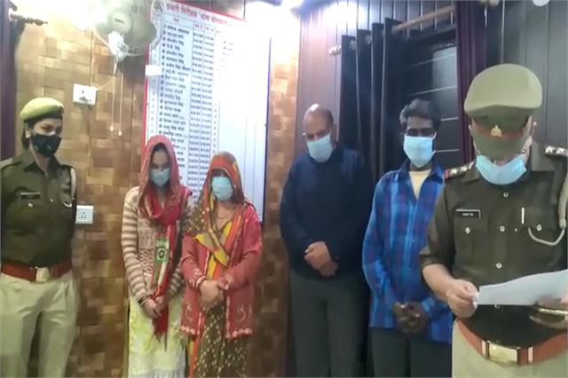 ghaziabad daughter in law executed robbery