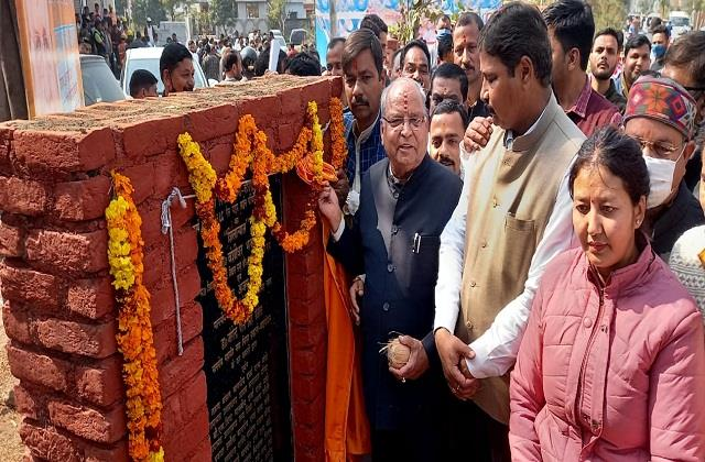 gas pipeline started in haldwani at a cost of 200 crores