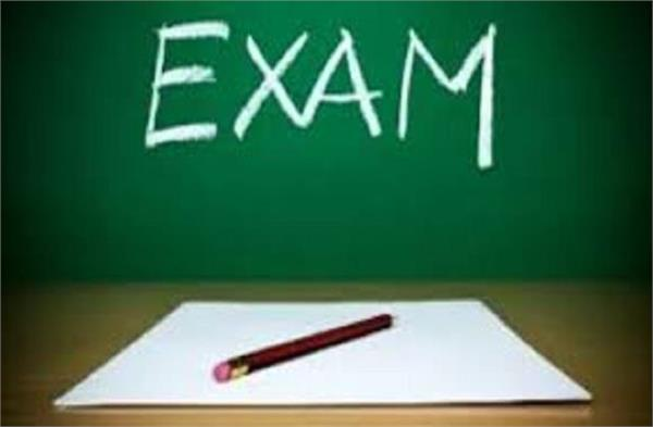 breaking  final datesheet of 9th and 11th exam released