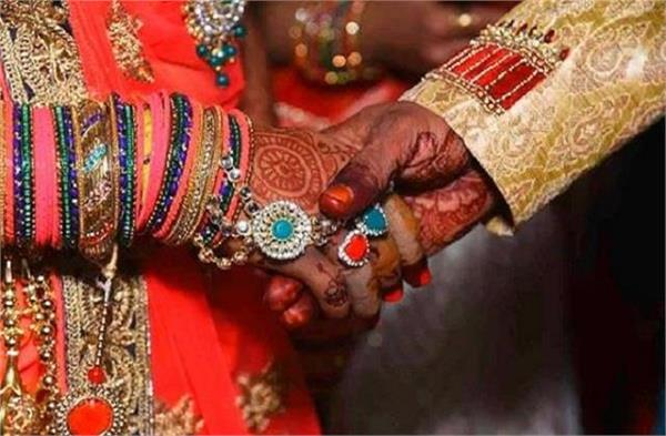 23 year old groom and 65 year old bride became the topic of discussion