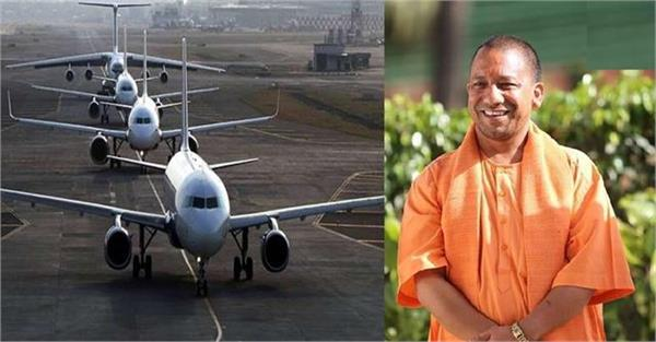 central government opens treasury to build airport in ayodhya