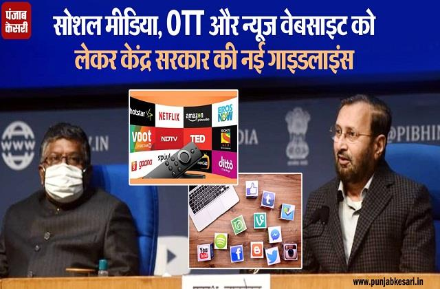 social media and ott will soon tighten the screws new guidelines