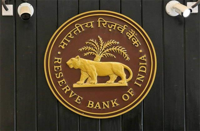rbi announces purchase of rs 10 000 crore bonds