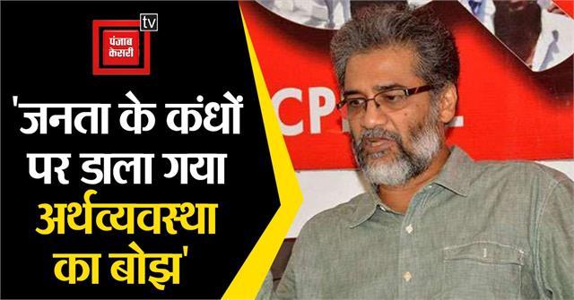 dipankar bhattacharya said on the union budget