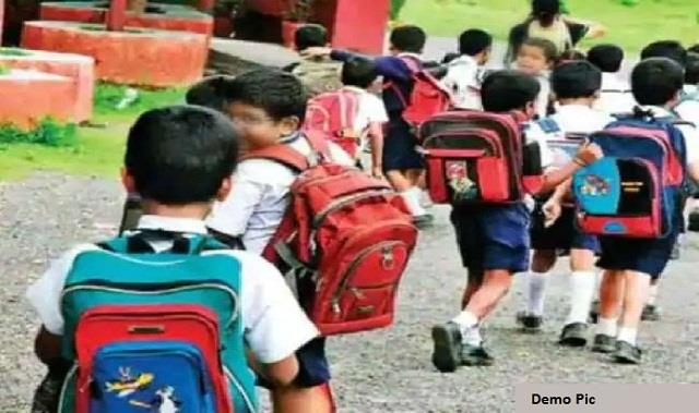 important decision of education department name of pre primary classes changed