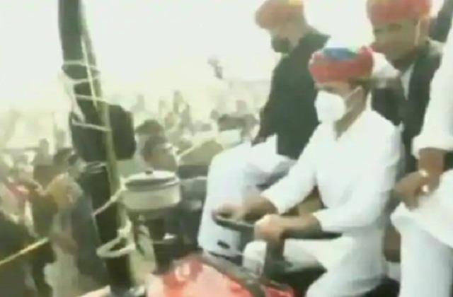 national news punjab kesari rajasthan rahul gandhi tractors