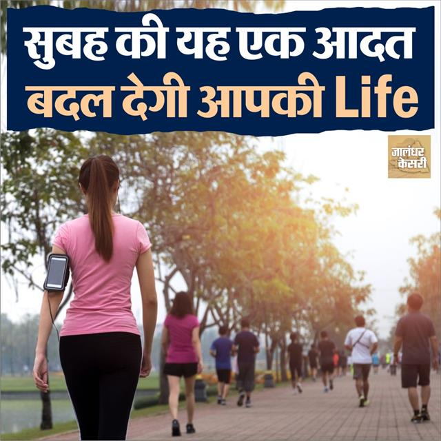 this morning habit will change your life