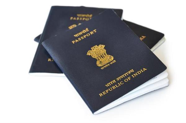 bangladeshis using indian passport to travel abroad