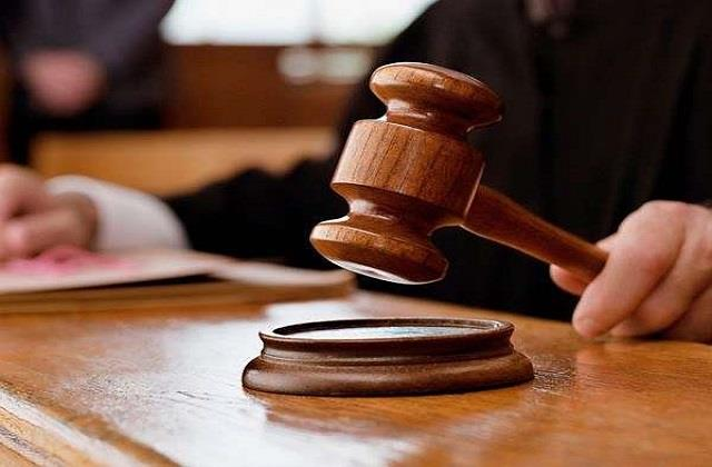 district court gave 15 years imprisonment for smuggler