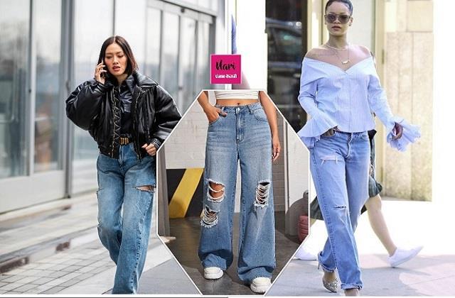 Fashion Tips: बॉडी शेप के हिसाब से चुनें Jeans, दिखेंगी कूल और स्टाइलिश