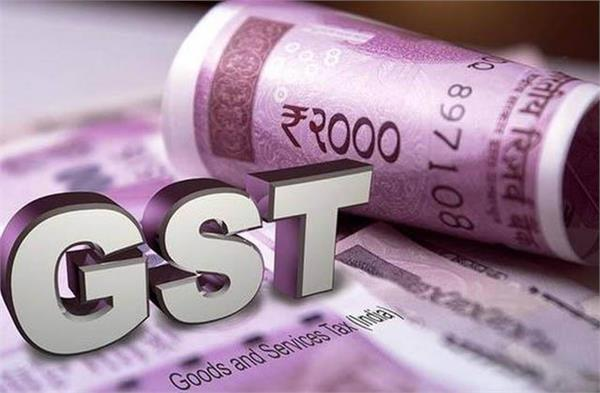 request from center to issue gst of 8253 crores