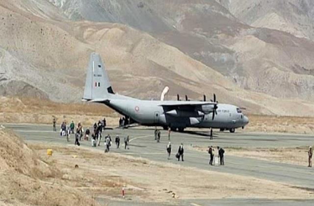 air force did airlift to 280 passengers