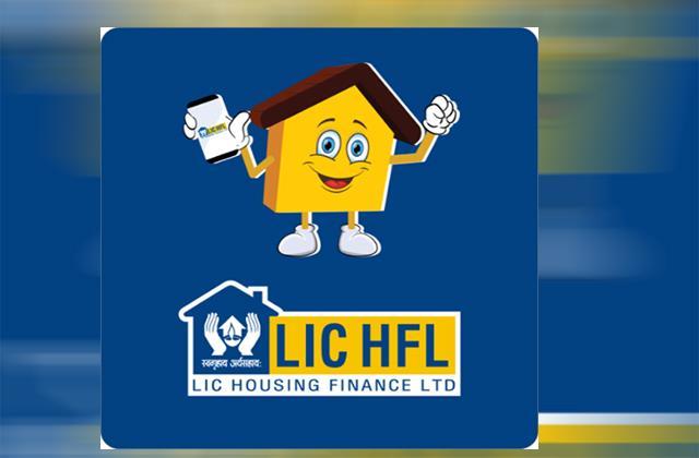 lic housing finance lends rs 1 331 crore through mobile app
