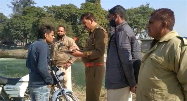 haryana news young man drowned in the canal