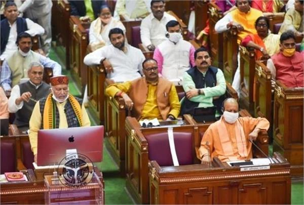 up budget live updates endeavor to woo farmers in last budget