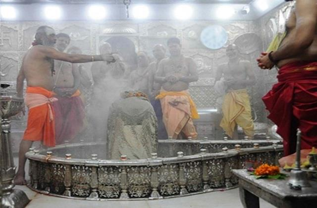 visitors will be able to attend bhasma aarti of mahakaleshwar from march 15