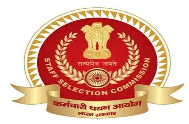 tier 2 exam results released on ssc nic in