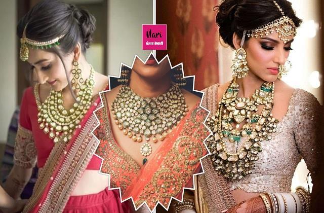 Fashion Alert! ब्राइडस के लिए परफेक्ट पोलकी नेकलेस, देखिए लेटेस्ट डिजाइन