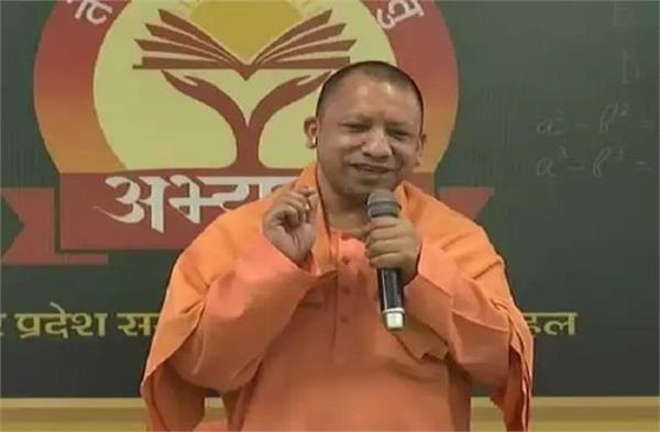 yogi sarkar is kind to the students free ias and ips coaching will start