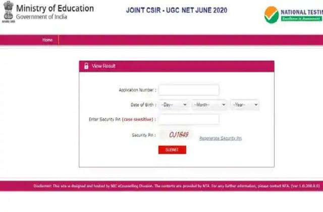 joint csir ugc net 2020 results released