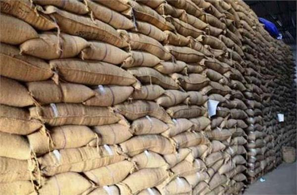grain exports surge in first three quarters of fiscal year