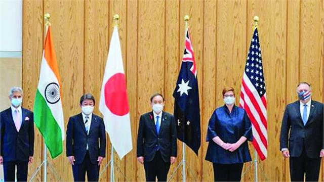 quad to arrange first meeting amid china s growing influence
