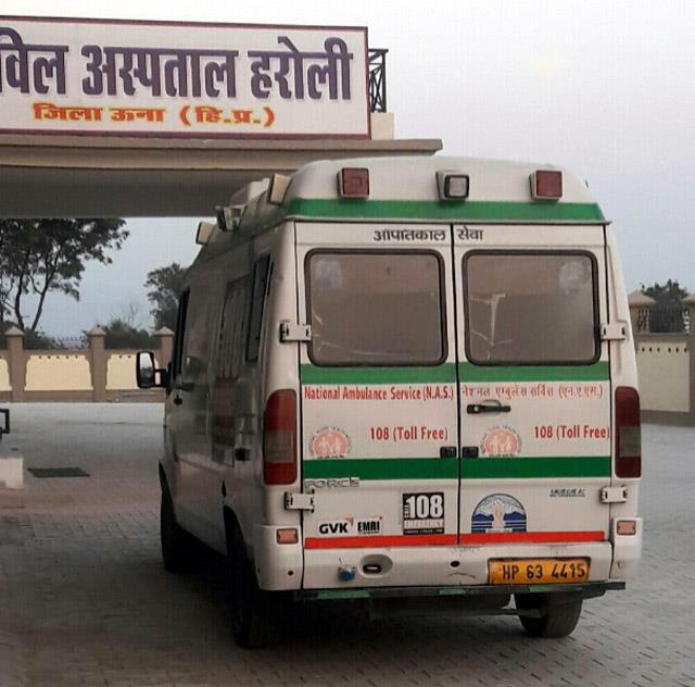 hoshiarpur resident driver ran away from haroli hospital after coming positive