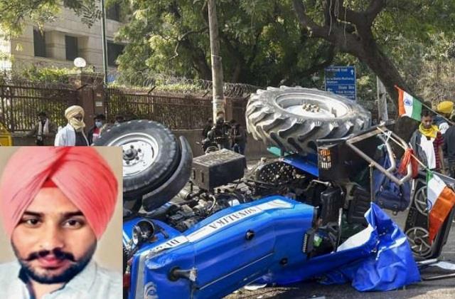 national news punjab kesari republic day tractor parade ito