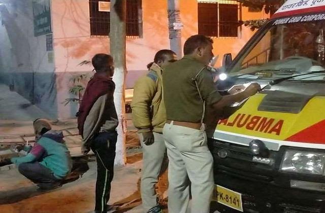 divyang shot dead in bhari panchayat