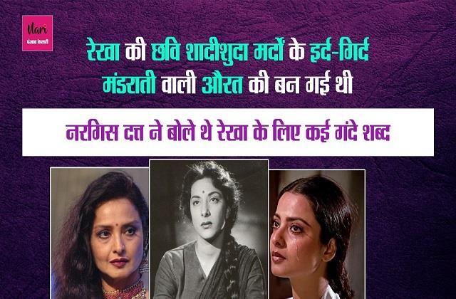 संजय दत्त की मां ने अपने बयान में बोले थे ऐसे गंदे शब्द, कहा- रेखा मर्दों को ऐसे संकेत देती थी कि...