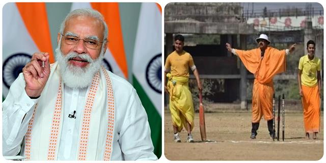 pm modi happy about batuk s cricket and sanskrit commentary mann ki baat