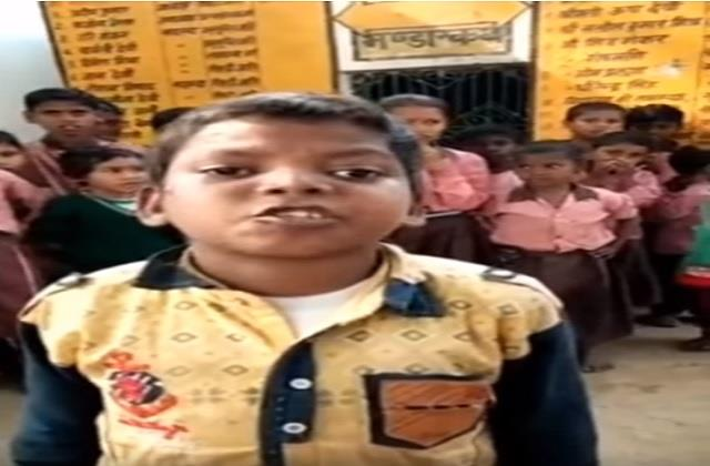 meet nanhe raju studying in a government school who has studied