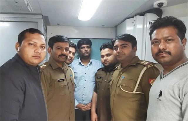 govardhan shila case owner of e commerce company arrested from chennai