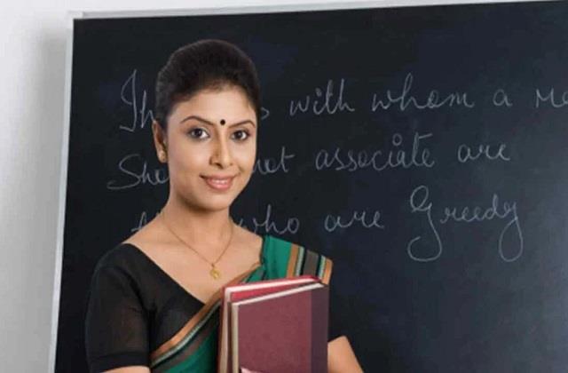 assam government will recruit more than 29 thousand teachers