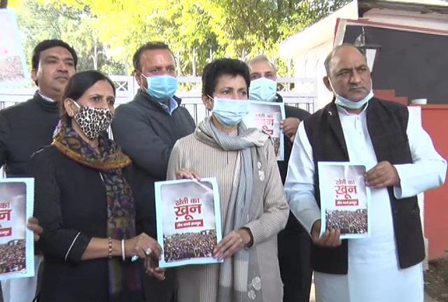 haryana congress meeting held in delhi many decisions taken